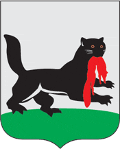 Coat_of_Arms_of_Irkutsk[1]
